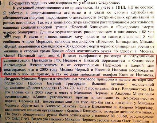 """Версии, факты, мнения, документы: """"Красный блицкриг""""... I-880"""