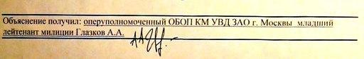 """Версии, факты, мнения, документы: """"Красный блицкриг""""... I-881"""