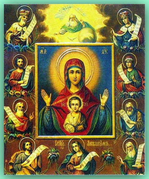 Курско-коренная икона Божьей матери I-266