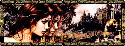 _Child Of Darkness_