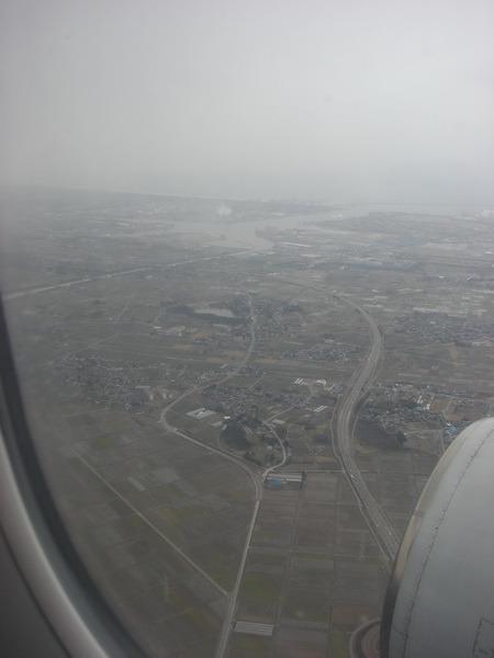 Япония. Исполнение мечты I-1285