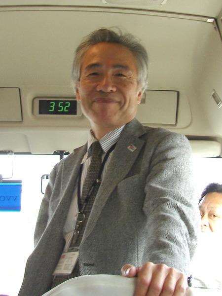 Япония. Исполнение мечты I-1291
