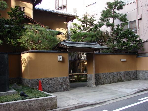 Япония. Исполнение мечты I-1297
