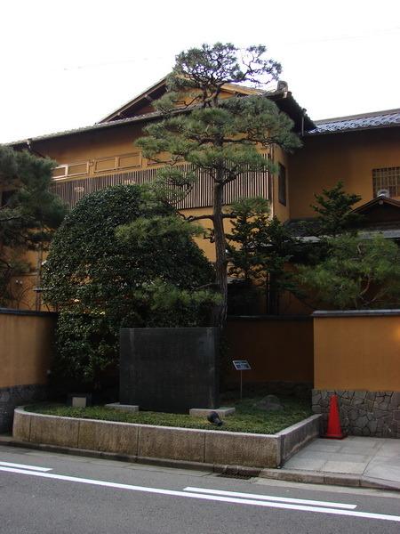 Японские мотивы или новая попытка найти себя I-1300