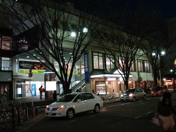 Япония. Исполнение мечты I-1309