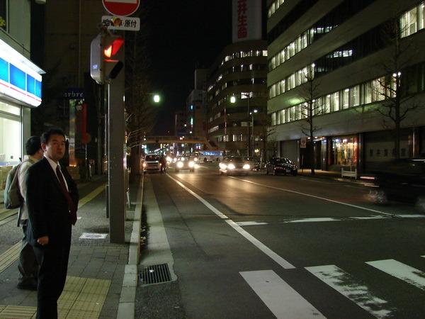 Япония. Исполнение мечты I-1311