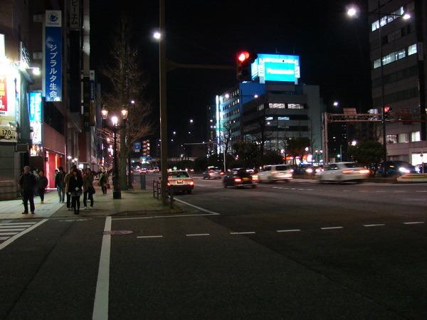 Япония. Исполнение мечты I-1312