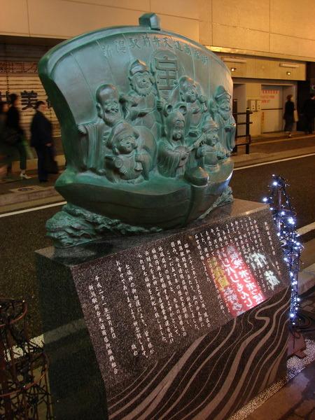 Япония. Исполнение мечты I-1320