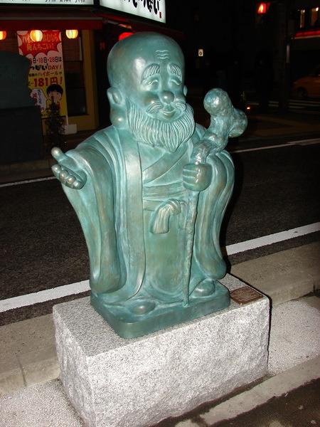 Япония. Исполнение мечты I-1321