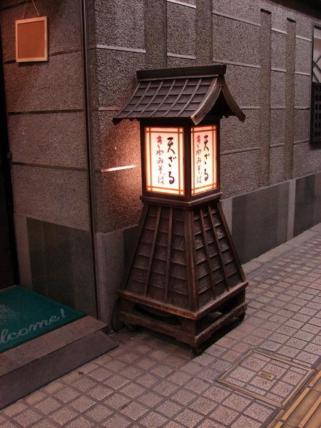 Япония. Исполнение мечты I-1334