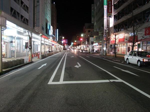 Япония. Исполнение мечты I-1335