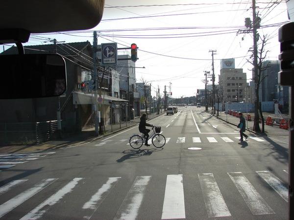Япония. Исполнение мечты I-1342