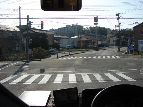 Япония. Исполнение мечты I-1348