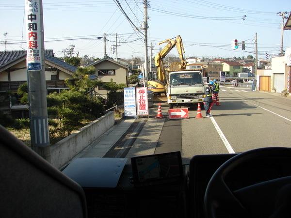 Япония. Исполнение мечты I-1350