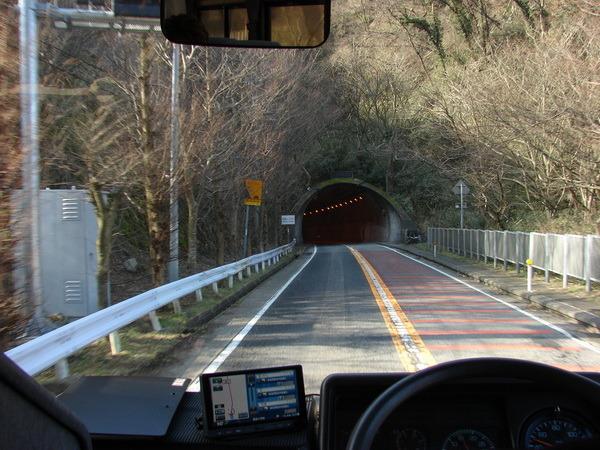 Япония. Исполнение мечты I-1360