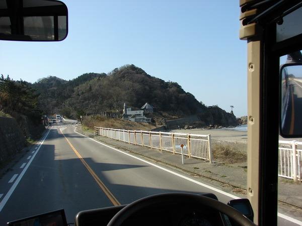 Япония. Исполнение мечты I-1363