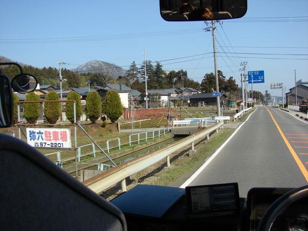 Япония. Исполнение мечты I-1369