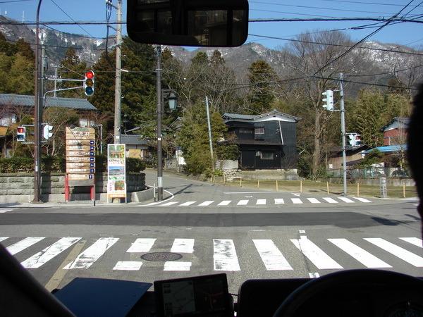 Япония. Исполнение мечты I-1371