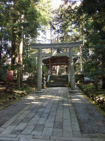 Япония. Исполнение мечты I-1407