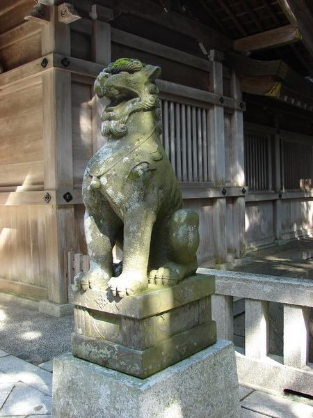 Япония. Исполнение мечты I-1408