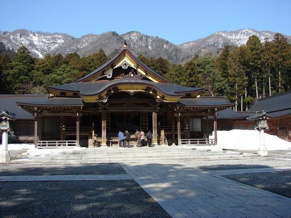 Япония. Исполнение мечты I-1409