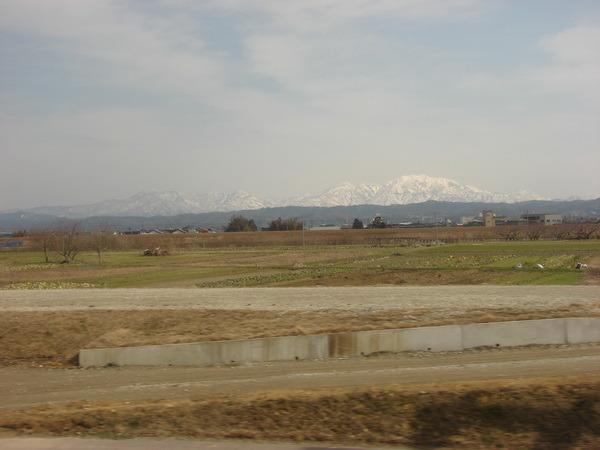 Япония. Исполнение мечты I-1452