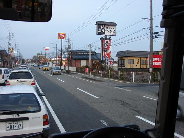 Япония. Исполнение мечты I-1483