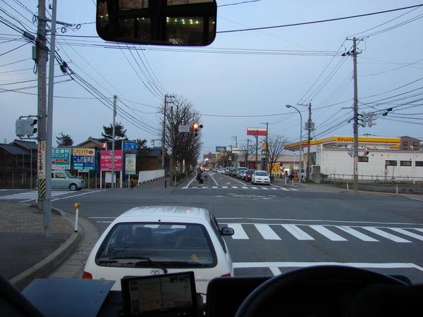 Япония. Исполнение мечты I-1484