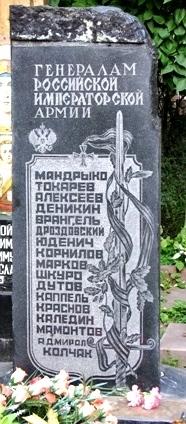 23 июля в Храме Всех Святых на Соколе прошла Панихида по Вадиму фон Каульбарсу и его усопшим соратникам. I-1012