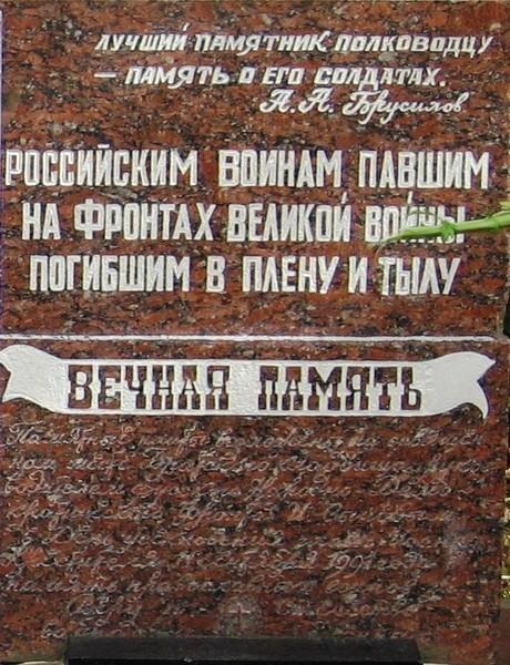 Храм Всех Святых Патриаршего Подворья во Всехсвятском на Соколе хотят захватить агенты влияния Саакашвили и разрушить строители-гастарбайтеры. I-1216