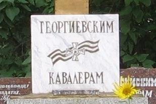 Храм Всех Святых Патриаршего Подворья во Всехсвятском на Соколе хотят захватить агенты влияния Саакашвили и разрушить строители-гастарбайтеры. I-1223