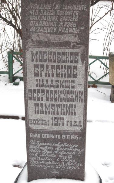 Храм Всех Святых Патриаршего Подворья во Всехсвятском на Соколе хотят захватить агенты влияния Саакашвили и разрушить строители-гастарбайтеры. I-1226
