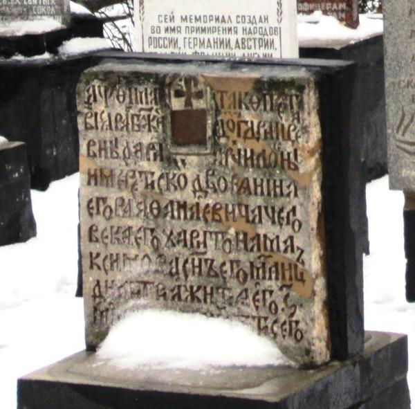 Храм Всех Святых Патриаршего Подворья во Всехсвятском на Соколе хотят захватить агенты влияния Саакашвили и разрушить строители-гастарбайтеры. I-1242