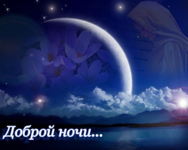 Форумчане с Украины, давайте общаться! - Страница 2 I-597
