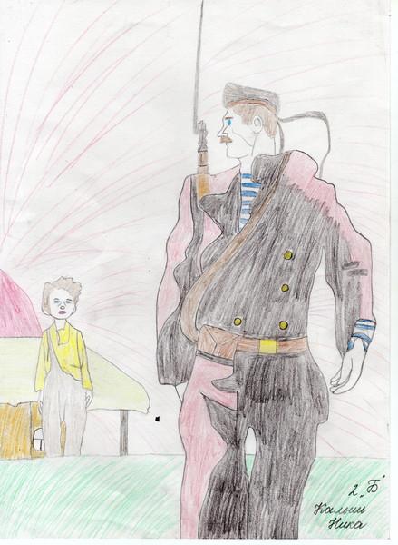 Рисунки детей I-911