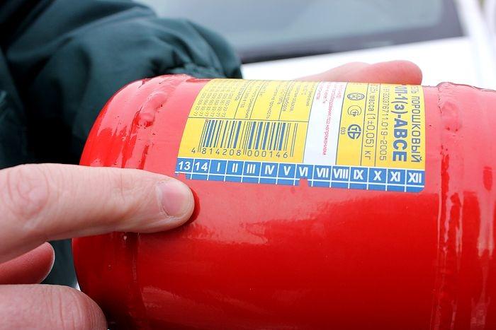 Внимание .Проверь свой огнетушитель!!! H-938