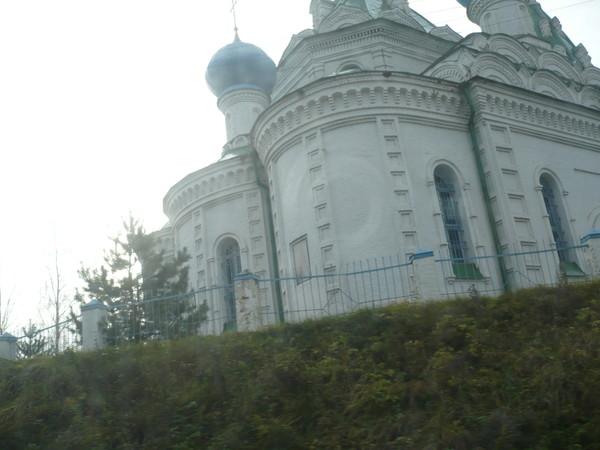 Сергиев-Посад I-233