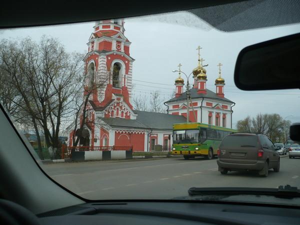 Сергиев-Посад I-250