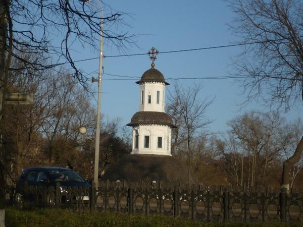 Сергиев-Посад I-253