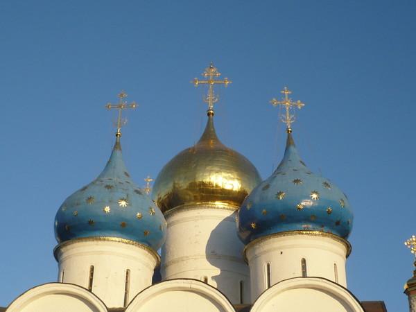 Сергиев-Посад I-281