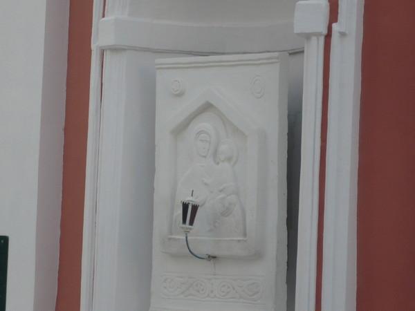 Сергиев-Посад I-293