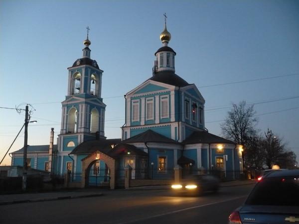 Сергиев-Посад I-337