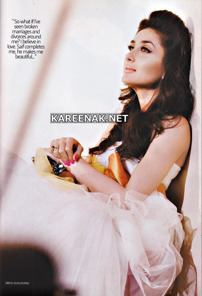 БЕБО - Карина Капур / Kareena Kapoor I-36039