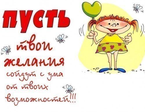 Поздравляем Наташу(Kassiopea) с днем рождения!!!!! I-732