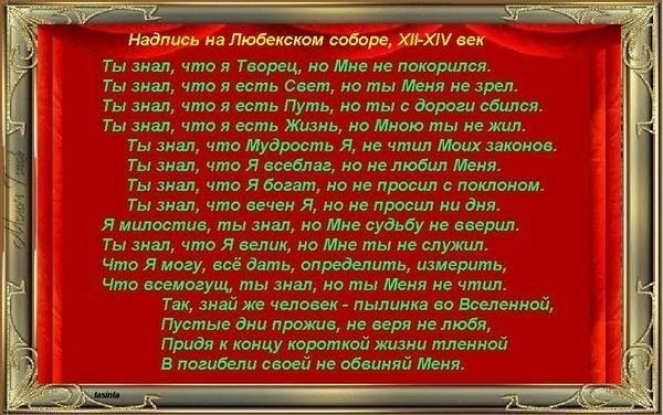 Отцу ИЕГОВЕ - Страница 5 I-4339