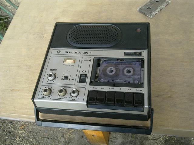 Audio un video tehnika, stereosistēmas, mājas kinozāles - bildēs. Att-ls451.sized