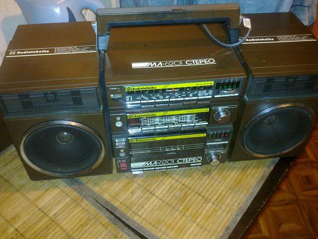 Audio un video tehnika, stereosistēmas, mājas kinozāles - bildēs. Att-ls465.sized
