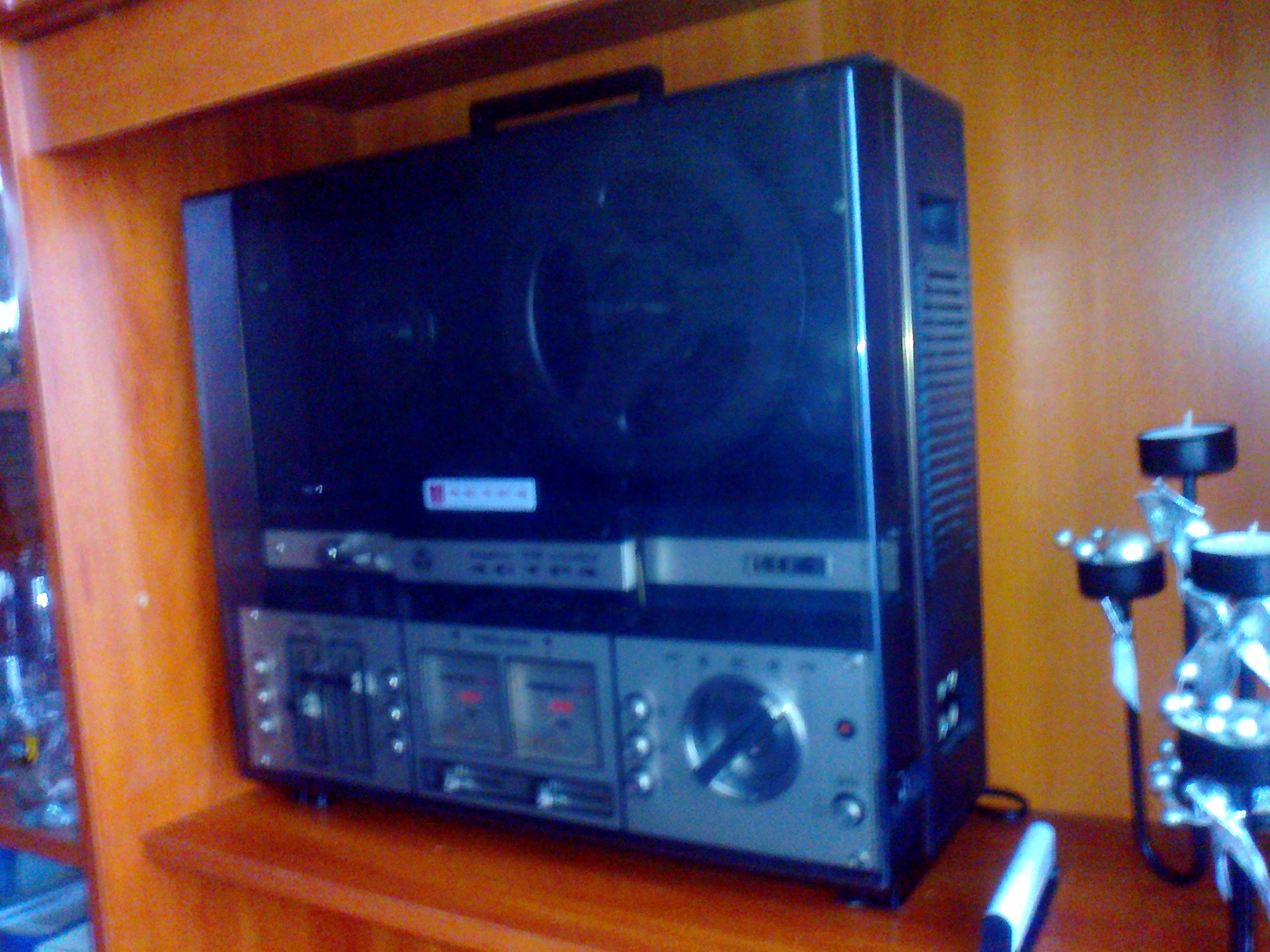 Audiotehnika / Videotehnika - pērk/pārdod/maina un ne tikai... Fotoatt-ls1072
