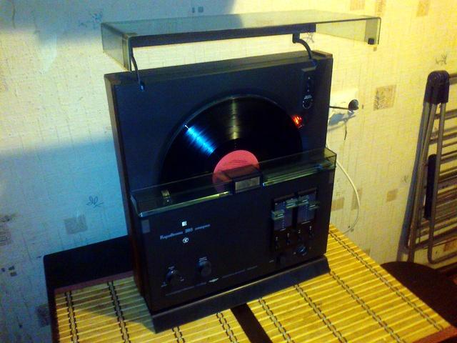 Audio un video tehnika, stereosistēmas, mājas kinozāles - bildēs. Fotoatt-ls1086.sized