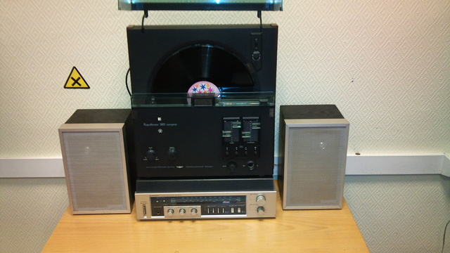 Audio un video tehnika, stereosistēmas, mājas kinozāles - bildēs. DSC00658.sized
